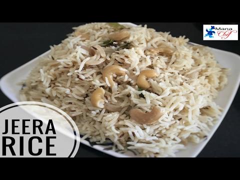 Jeera Rice Recipe (Jeelakara Rice) In Telugu
