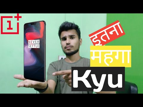 One plus 6 ! It Is Worth  Buying  ! Explain in Hindi