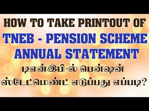 TNEB Pension|How to take TNEB Pension Statement