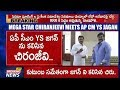 Megastar Chiranjeevi & His Wife Meets AP CM YS Jagan || Movie Culture