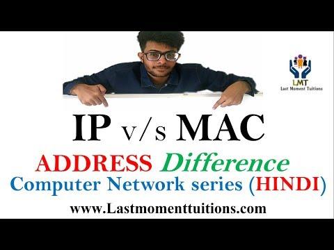 IP address vs Mac address  in Hindi | Computer network series
