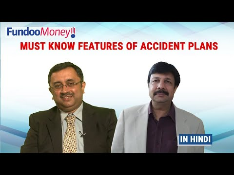 Must Know Features of Accident Plans, Hindi