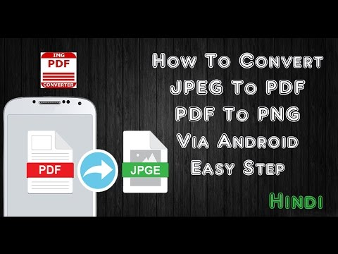 #DA28 PDF Converter For Android | How To Convert PDF To PNG | JPEG To PDF | Easy Step