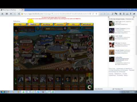 Ninja Saga Hack Clan Rewards