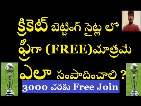 How To Earn Money Online Easy and Free Daily - Telugu latest 2017 mobile, websites