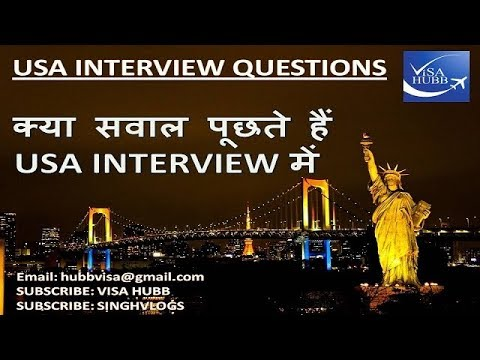 USA TOURIST VISA INTERVIEW QUESTIONS/ b1b2 multiple entry visa