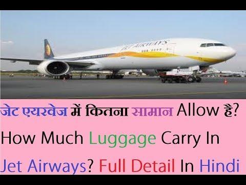 Jet Airways Baggage Allowance 2Pc