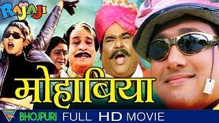 Mohabiya Bhojpuri Full Movie HD || Govinda, Raveena Tandon || Eagle Bhojpuri Movies
