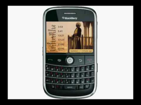 Salat BlackBerry App - Islamic Prayer App - A must for all Muslims