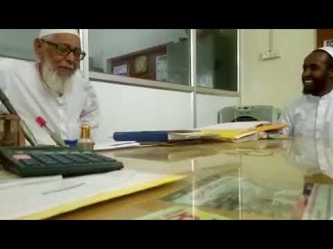 Ustadh AbdulRahman Hassan meeting Sheikh Mudhir Ehsan Al-Azhari (الشيخ مظهر أحسن الأزهري).