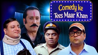 Comedy Ke Tees Maar Khan | Best of Hindi Comedy Scene - Johny Lever -  Paresh Rawal - Manoj Joshi 😎😊