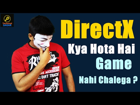 What is DirectX ? | DirectX Kya Hota Hai ?  Explained In Hindi