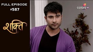 Shakti - 24th August 2018 - शक्ति - Full Episode
