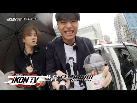 iKON - '자체제작 iKON TV' EP.1-3