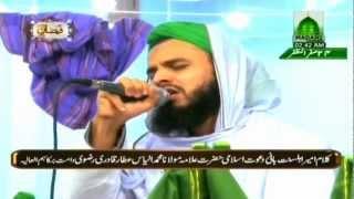 Naat Sharif - Main jo youn Madine jata - Naat Khawan Junaid Sheikh