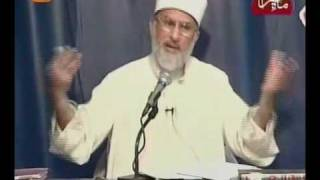 DR MUHAMMAD TAHIR UL QADRI( Asli Syed Kon Hain ?)BY Visaal