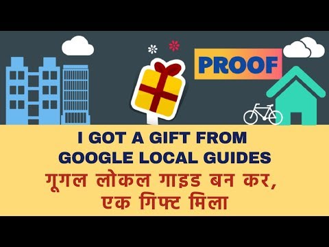 Google Local Guide Bankar ek Gift Mila! PROOF! I got a Google Local Guide Reward! Hindi video