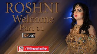ROSHNI WELCOME BIRTHDAY PARTY PART 1