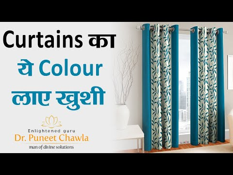 How to Choose the Curtains for Your Home? Choose Curtains according to Vastu