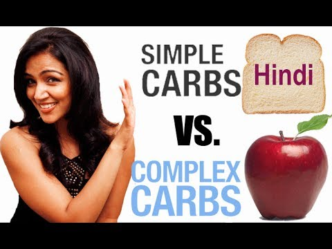 Good Carbs and Bad Carbs - Hindi