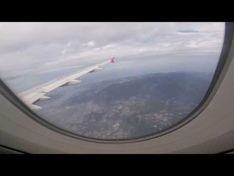 นั่งรถไฟ monorail ไปขึ้นเรื่อง Peach Aviation  flights from Okinawa (OKA) Japan to Taipei Taiwan