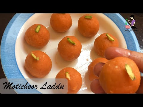 Motichoor Laddu Recipe In Telugu (Simple Method) | Diwali Special | Motichur Ladoo Recipe (Eng Sub)