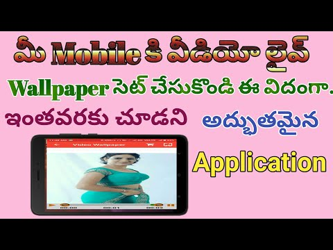 How to add video on wallpaper screen amazing video live wallpaper application for Android device ||