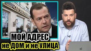 Download В иске к сотруднику ФБК указали адрес Медведева. Леонид Волков Video