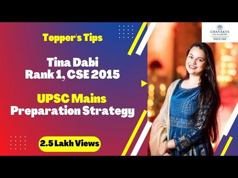 Tina Dabi, IAS (AIR 1, CSE 2015) shared success tips for Civil Services Mains examination