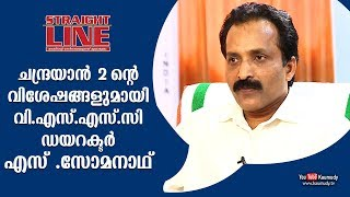 In Conversation with VSSC Director S.Somanath | Straight Line | EP 313 | Kaumudy TV