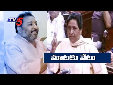 Xxx Mp4 Mayawati Is Worse Than A Sex Worker BJP Sacks UP Leader For Insulting Mayawati TV5 News 3gp Sex