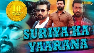 Suriya Ka Yaarana Hindi Dubbed 2018 Full Movie | Suriya, Sameera Reddy