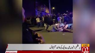 One killed, four injured in Birmingham, for land dispute in Pakistan   25 August 2019   92NewsHDUK