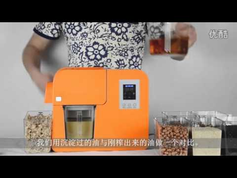 mini home use cold oil press machine for peanut oil and sunflower oil