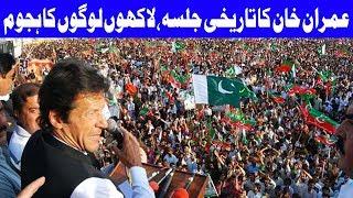 Asif Zardari is the biggest