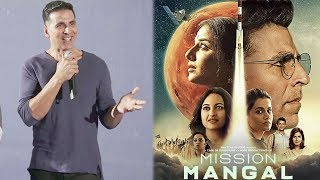 Akshay Kumar's Mission Mangal Movie Special Screening For BMC Officers