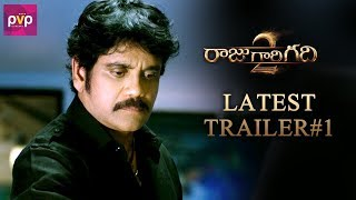 Raju Gaari Gadhi 2 Release Trailer #1 | Nagarjuna | Ohmkar | Seerat | Samantha | PVP Cinema