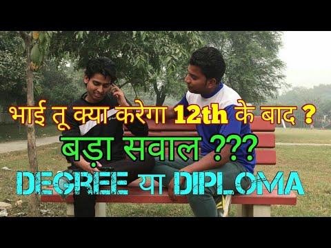 12th k bad || degree ya diploma||After 12th comedy || by NEXTLEVEL ||