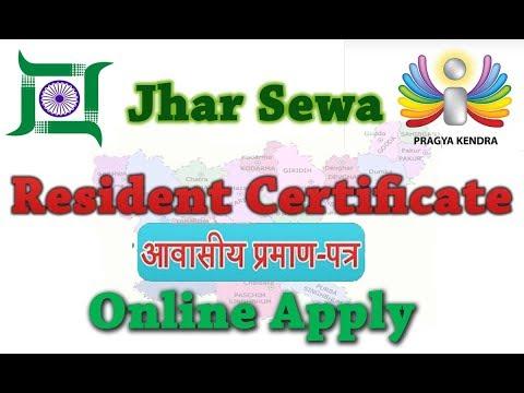 Resident Certificate Online Jharkhand (Jhar Sewa)