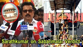 சாமி கூட Selfie எடுக்கமுடியுமா??? Sabarimalai Issue... கடுப்பான SarathKumar