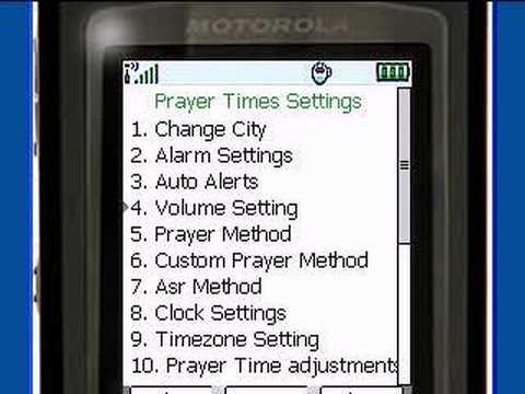 Prayer Times, Azan (Athan) and Qibla For Mobiles, Blackberry