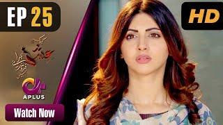 Kyunke Ishq Baraye Farokht Nahi - Episode 25   Aplus Dramas   Junaid Khan, Moomal   Pakistani Drama