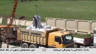 Iran Siran-Band border, Baneh county, Business activities بازرگاني مرز سيرانبند شهرستان بانه ايران