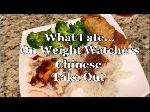 What I Ate on Weight Watchers Smart Points - Chinese Take Out