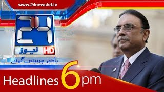 100 Stories in 10 Minutes | 6:00 PM News Headlines | 1 January 2018 | 24 News HD