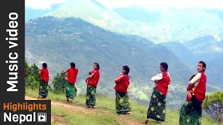 Ma Maya Garchhu Merai Arjam Gaun - New Nepali Cultural Song 2017/2073 | Nirajan Thapa Magar