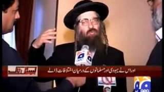 Jewish speaking on Pakistani TV
