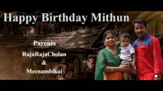 Mithun First Birthday