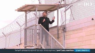 #x202b;פרויקט מיוחד: כמה קל להיכנס מהשטחים לישראל | מתוך חדשות הערב 8.6.17#x202c;lrm;