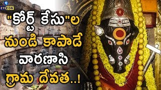 Describe about Varahi Devi Shaktilu - Srimangara Nayika (ఆర్య